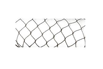 Filet de protection anti-oiseaux 25 m² (5x5 m)